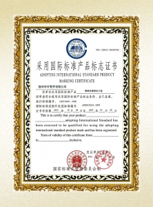 钢制有缝等径三通国整��上古天庭际标准产品标志证书